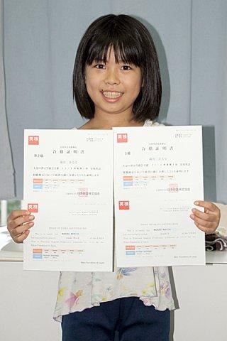 実用英語技能検定試験の3級と準2級に合格した崎枝小3年の森田まるるさん=4日午後、崎枝小校長室