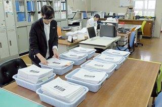 有効署名数が1万4263筆に達した署名簿。19日まで縦覧される=13日午前、石垣市選挙管理委員会