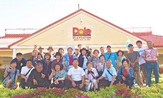 ハワイ州オアフ島での研修に参加したJAおきなわ八重山地区パイン生産部会の部会員ら(同部会提供)