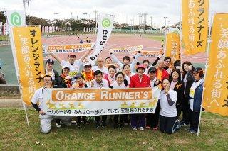 認知症について理解促進やイベントを盛り上げようと活動を展開するオレンジランナーズら=陸上競技場