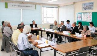 第2回石垣市史編集委員会で、今後の発刊計画を確認する委員たち=18日午後、市教委