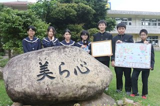 JICA国際協力中学生・高校生エッセイコンテスト2018で学校賞を受賞した富野中学校の生徒ら=27日午後、同校