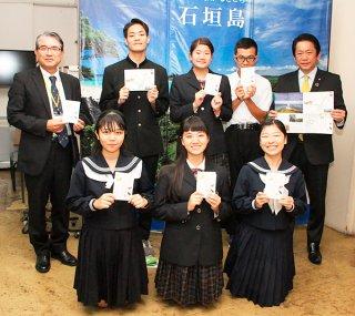 Chura★Iプロジェクトで北部紹介フリーペーパーパンフレットを作成した高校生ら=15日午前、石垣市役所