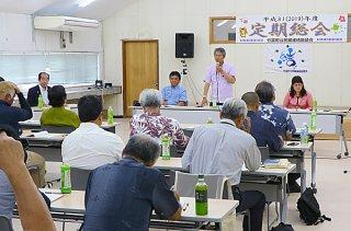 活動計画などを承認した竹富町公民館連絡協議会定期総会=21日午後、竹富町役場会議室