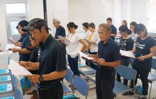「商工会の歌」を歌い士気を高める会員ら=4月25日、町複合型公共施設