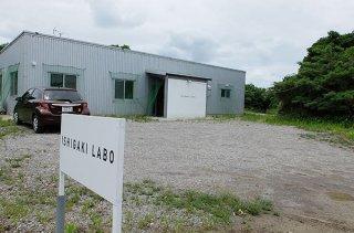 13日に開所する、食品開発設備とダイニングルームを備えた「ISHIGAKI LABO」=8日午前、野底