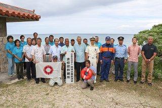 (公社)琉球水難救済会波照間救難所の開所を喜ぶ地域住民や関係者たち=11日午前、ニシ浜ビーチ