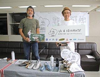 観光客参加型のアートプロジェクト「YAMANEKO 530 ART(ヤマネコゴミゼロアート)」の開始をPRする竹田尚志代表(右)と仲程長治さん=28日午後、県庁