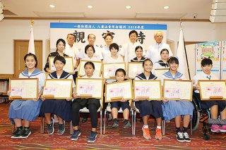入賞した小学生から一般の部までのみなさん=16日午後、アートホテル石垣島
