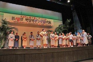 第18回竹富町デンサ節大会が開催され、情緒あふれる歌声を響かせる出場者ら=29日夜、中野わいわいホール