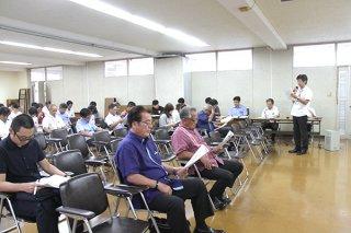 大会日程などを決めた第18回石垣島マラソン実行委員会総会=7日夕、市役所会議室