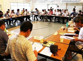 来訪者管理基本計画の素案について協議する委員ら=28日午後、竹富町離島振興総合センター