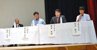 シンポジウムで意見発表した(右から)宮川君、國吉さん、伊良皆さん、松原さん=28日午後、石垣市民会館中ホール