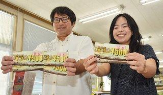 プレミアム付き商品券の販売が1250万円台に。事業担当者がPRを行った=11日午前、石垣市商工会