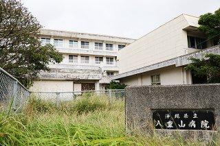 かりゆし病院が移転先として希望している旧八重山病院=15日午後