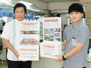 石垣市が首里城火災支援金と台風19号災害義援金の受け付けを開始。担当者らが募金箱を設置した=1日午前、市役所正面玄関受け付け前