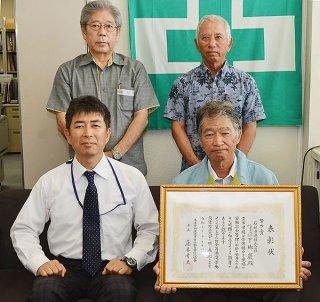安全・衛生表彰の努力賞を受賞した下地代表(前列右)が受賞報告を行った=8日午後、八重山労働基準監督署