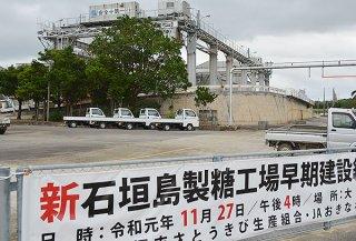 築58年と老朽化している現工場。石垣島製糖は、市が主体となり国の補助事業を受けるよう求めている=27日午前、名蔵