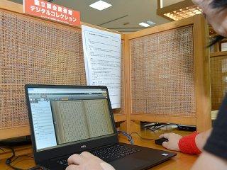 市立図書館で国立国会図書館のデジタル化資料送信サービスの試験運用が行われている=27日午前、石垣市立図書館