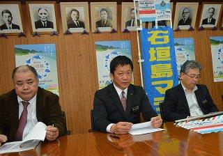 第18回石垣島マラソンの概要を発表する大会長の中山義隆市長ら=15日午後、庁議室