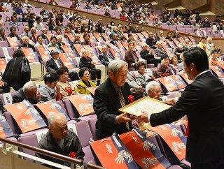 石垣市生年祝式典が開かれ総勢351人の生年を祝った=25日午後、石垣市民会館大ホール