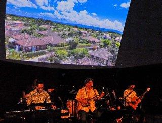 竹富島の風景をバックに「竹富島で会いましょう」を演奏するBEGIN=21日夜、美ら星ゲート「いしがき島 星ノ海プラネタリウム」