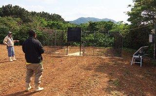 ICT技術を使った大型のワナ。実証実験が行われている=17日午後、平野地区