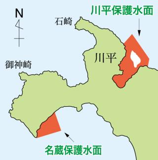 川平・名蔵保護水面