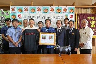 「農林水産戦略品目拠点産地」の畜産品目で竹富町の肉用牛(子牛)が選ばれ、認定証を受け取った仲盛裕組合長(中央)ら=25日午前、県庁