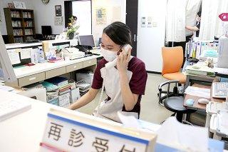 13日に電話診療をスタートさせたヒデ整形クリニック=15日午前、同クリニック