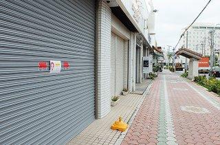 新型コロナ感染防止のため自主的に営業を中止している店舗。市街地はシャッター街の様相を呈している=23日午後、石垣市内