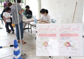 花き農家と生花店を支援するフラワーギフト券の販売がスタートした=7日午後、石垣市役所