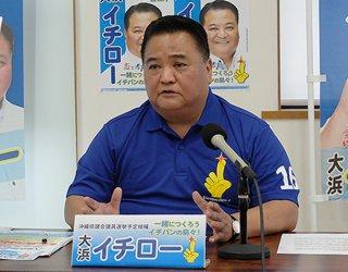 基本政策について発表する大浜一郎氏=21日午後、登野城の後援会事務所