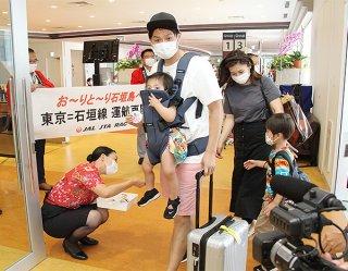 運航再開した羽田―石垣線に乗って南ぬ島石垣空港に到着した観光客ら=19日午前、同所