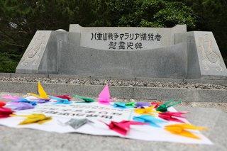 6月23日は沖縄戦終結から75年の節目を迎えるが、新型コロナウイルス感染症の影響で追悼式は縮小される=22日午後、八重山戦争マラリア犠牲者慰霊之碑