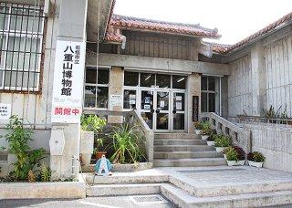 老朽化、狭隘化が長年課題となっている八重山博物館=6月30日午後