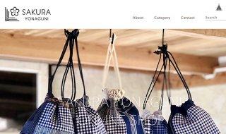 コロナ禍で宿の宿泊がストップした時期もインターネットでオリジナルマスクの通販売り上げを伸ばした「SAKURA YONAGUNI」のブログ