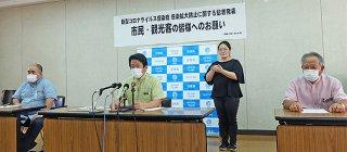 福井県の感染者6人が石垣島に滞在したことについて早期に行動歴を把握し、接触者をPCR検査につなげていく考えを示す中山義隆市長=29日夕、市役所会議室