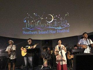 「南の島の星まつり2020」が屋内で行われ、島出身のアーティストが無観客ライブを行った=29日夜、ユーグレナ石垣港離島ターミナル