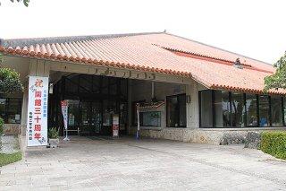 開館30周年を迎えた石垣市立図書館=6日午後、同所