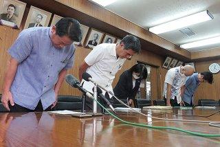 中山市長や担当部課長らが、義援金などを横領した事案を受け謝罪した=13日午後、石垣市役所
