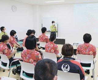 日本トランスオーシャン航空の職員を対象に行われた希少動植物や輸送禁止動植物についての研修会=6日午後、新石垣空港会議室