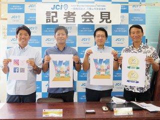 Y―1グランプリをPRする八重山青年会議所のメンバー=22日午前、同事務所