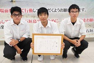 ロボット相撲競技の部で優勝した漢那君(中央)=7日午後、南ぬ島石垣空港