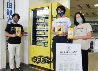 西日本初となる「KEEN」のマスク自動販売機=10日午前、ユーグレナ石垣港離島ターミナル
