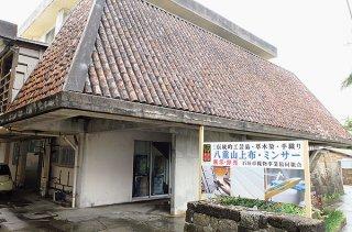 2階の展示室で改装が行われている石垣市伝統工芸館=5日