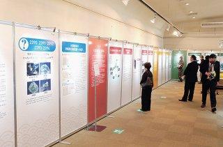 14日から始まった領土・主権展示館地方巡回展。17日まで=14日午後、市民会館展示ホール