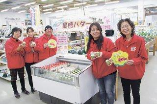 新商品「黒糖バター」の販売がスタートし、商品をPRするJA支店女性部のメンバー=17日午前、ゆらてぃく市場