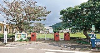 石垣島最北端の平久保小学校。2021年度は児童がゼロとなり、休校が決まった=(資料写真)