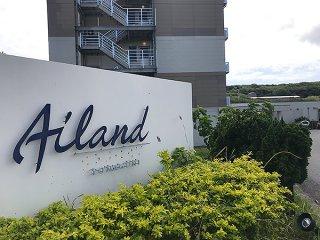 4月1日からの全館休館を決めたアイランドホテル与那国=2月24日撮影、与那国島